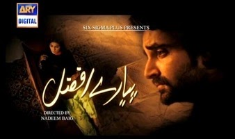 Pyaray Afzal Episode 17 Full – 25th March 2014 – Ary Digital
