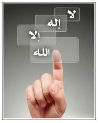 5 Juli 2015. Individu - Pengertian Ushuluddin (Tauhid & Aqidah)