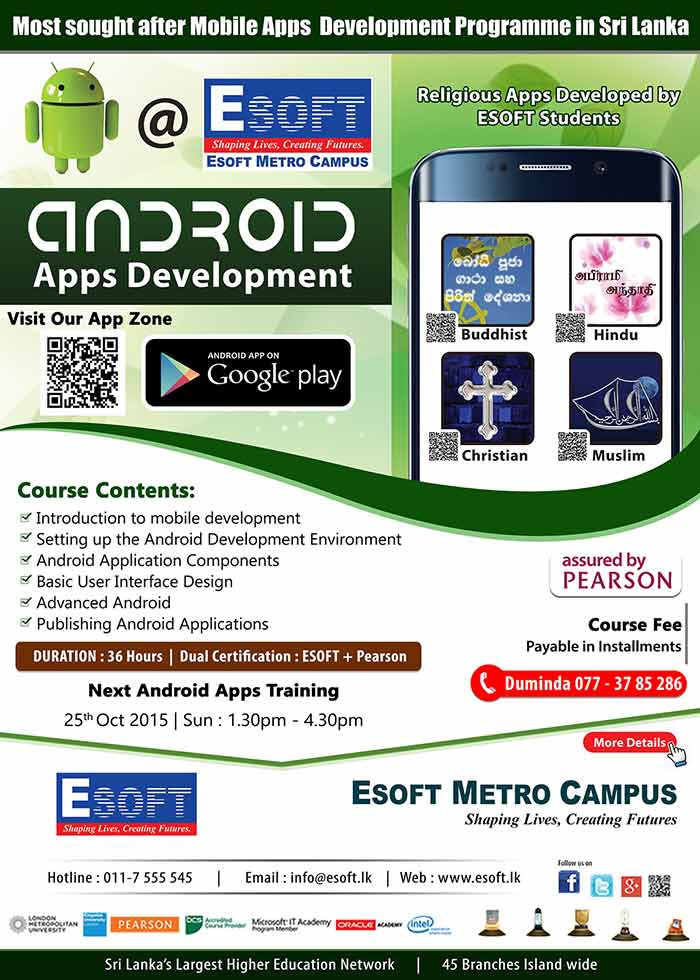 A course specially designed for those with a passion for innovation – creating solutions for everyday problems, for use by people on-the-go, with their Android devices.