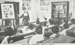 sekolah kelas satu