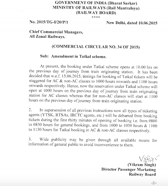 IRCTC Indian Railway Tatkal Scheme Amendment