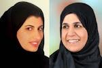 العوضي: البحرين الشبابية تكرّم الدكتورة البلوشي