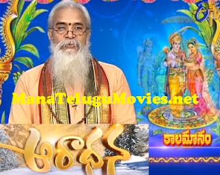 Aaradhana Devotional Show – 29th  July