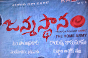 Janmasthanam Audio launch-thumbnail-1