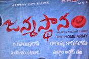 Janmasthanam Audio launch-thumbnail-1