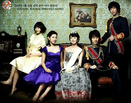 GOONG [Drama Korean] | Mediafire4all