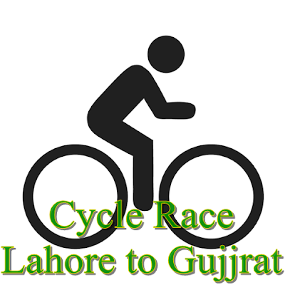 Cycle Race - Lahore to Gujrat