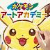 Nintendo anuncia novo jogo de Pokémon!