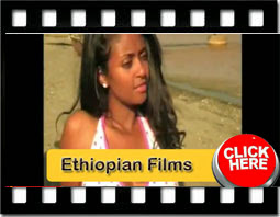 Best Amharic Movies