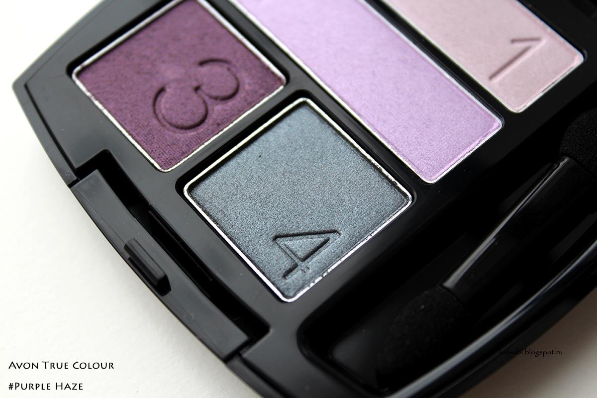 Avon Purple Haze