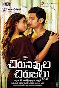 Telugu film Chirunavvula Chirujallu Wallpapers n Posters-thumbnail-11