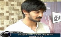 Interview With Actor Nakul About – Tamiluku En Ondrai Aluthavum