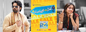 Subramanyam For Sale first look wallpapers-thumbnail-14
