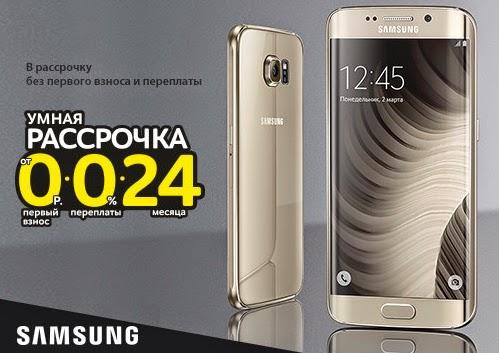 Оформить заказ на Samsung Galaxy S6 edge и новый Samsung Galaxy S6 и получить первым