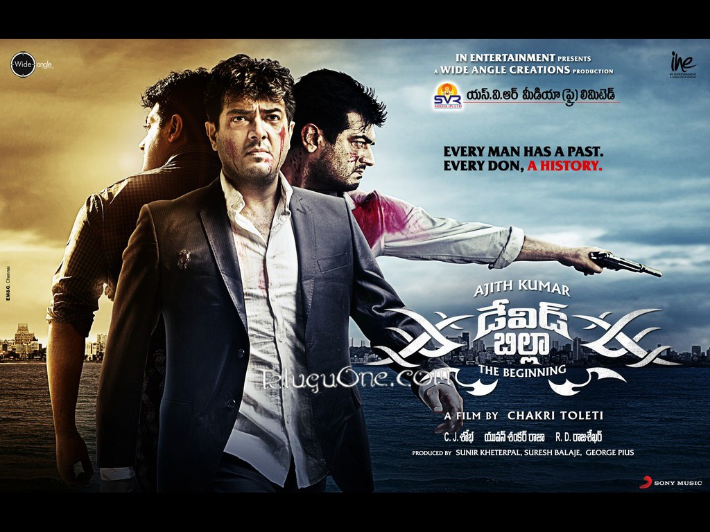 http://3.bp.blogspot.com/-TTkl3YnQ3F0/UB4fP9rCO5I/AAAAAAAAAog/uuveKUHvgYE/s1600/David_Billa_Movie_Wallpapers1.jpg