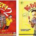 Kulfi Farma Garam 2 – Bhagwant Mann