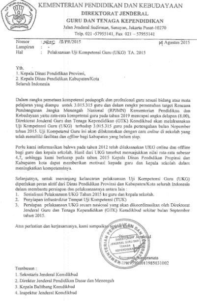Jadwal Pelaksanaan Uji Kompetensi Guru (UKG) Tahun 2015