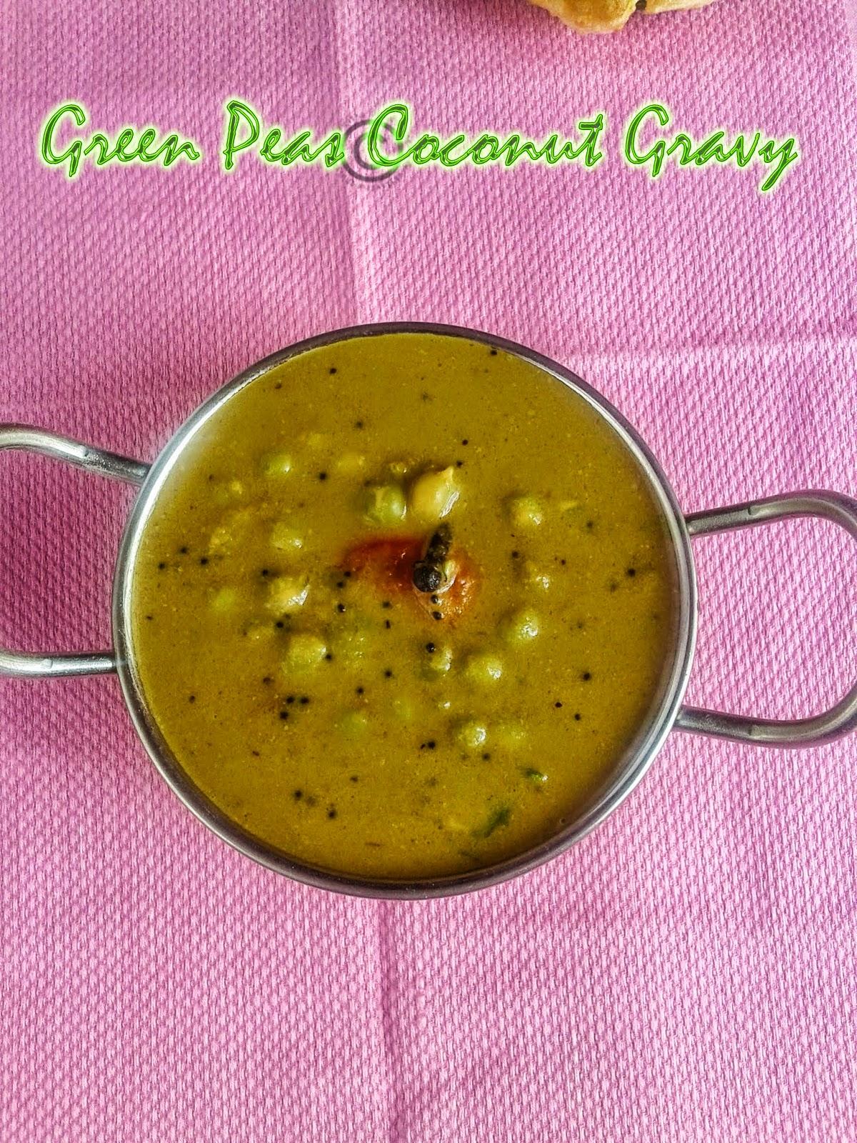 green-peas-kurma