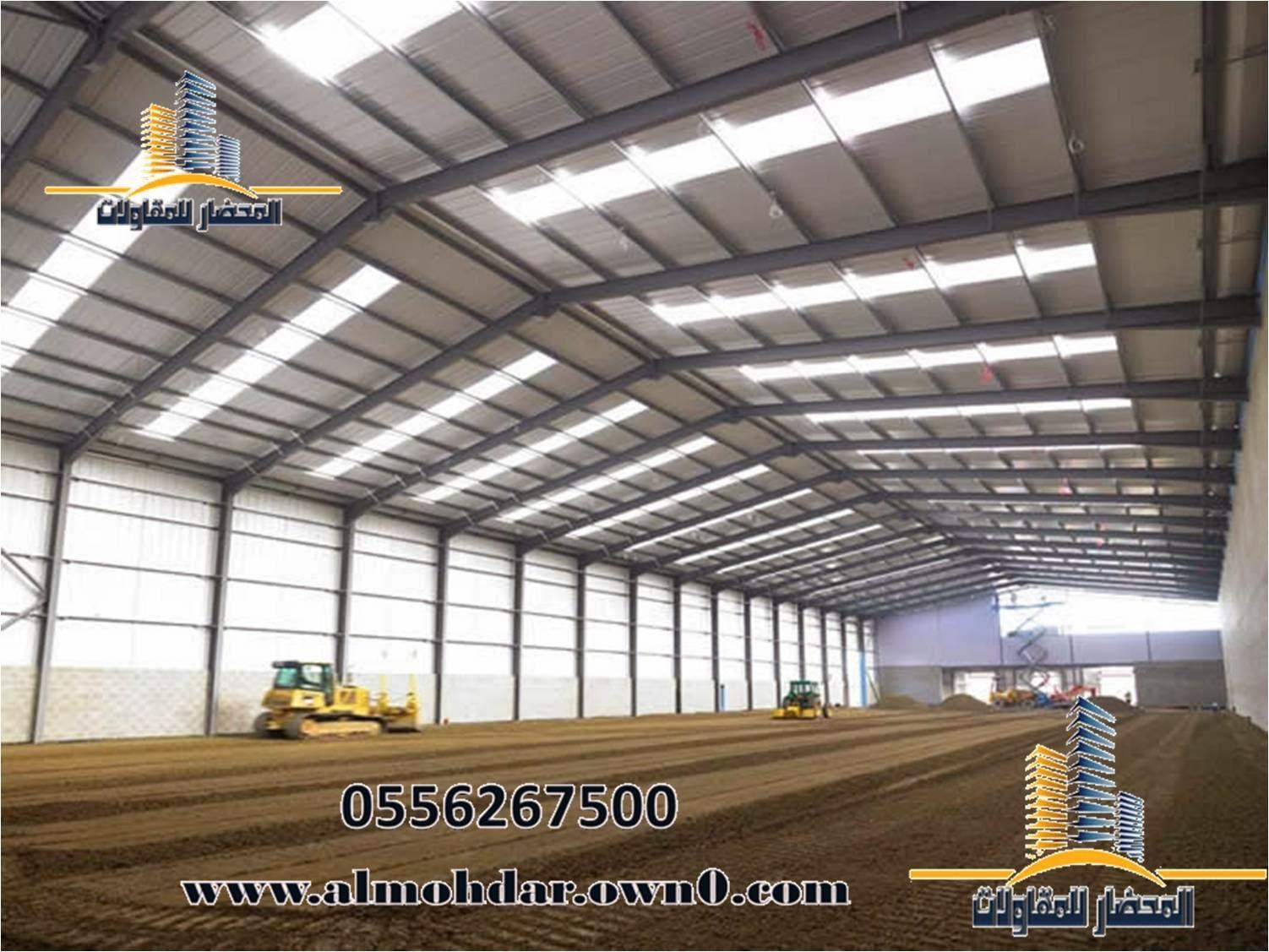 هناجر  warehouses