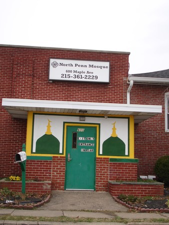 silver grove muslim Established in 1969, the muslim community center (mcc) has been serving the metropolitan chicago area community for over four and half decades learn more.