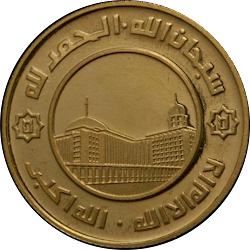 Iraqi Dinar Guru News Hound - Iraqi Dinar Exchange Rate