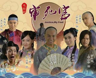 Phim Tân Tống Thế Kiệt 2013