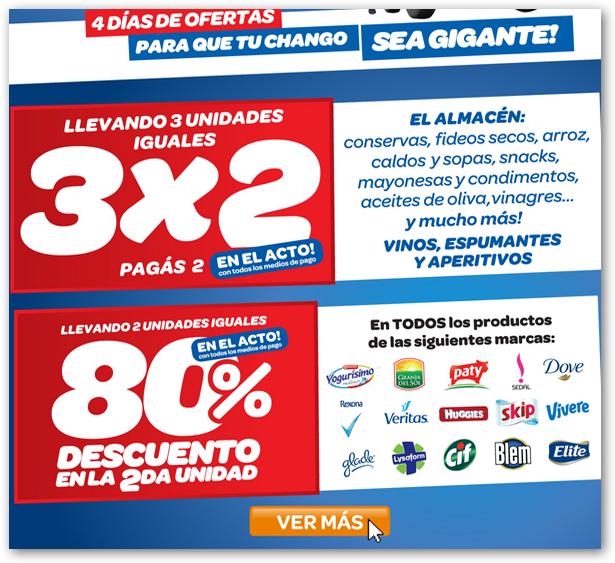 Ofertas y promos en argentina promos carrefour fin de for Ofertas de piscinas en carrefour