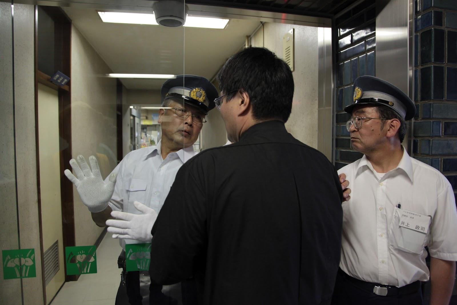 公衆便所樹里 611渋谷同時3箇所野宿者排除反対ブログ: 7月24日(火)渋谷区もうしいれ!報告