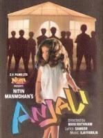 Watch Anjali Tamil Movie Online