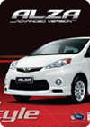 Alza Advance Brochure