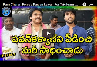 Ram Charan Forces Pawan kalyan For Trivikram | Latest Tollywood News | HD Videos