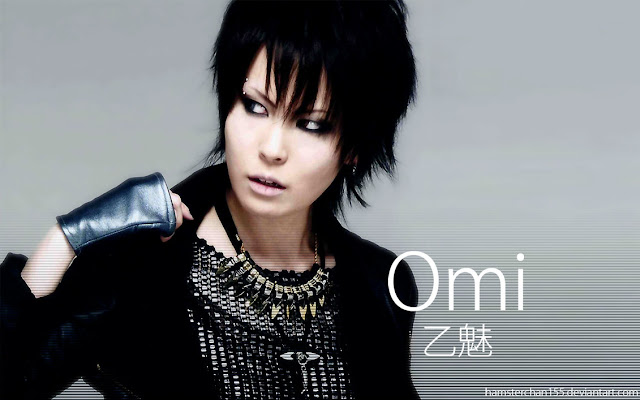 Exist Trace Omi