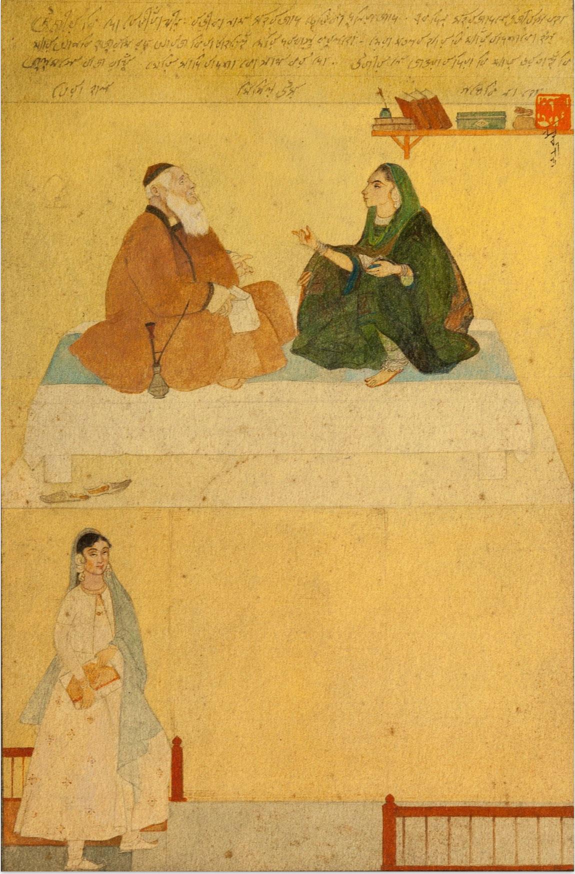Wazir & Saharjadi by Abanindranath Tagore