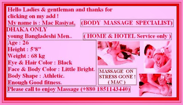 bangla body massage
