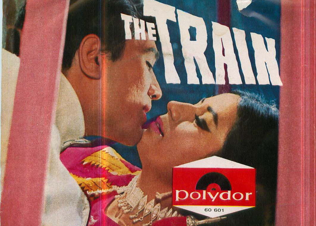 Hindi Movie - The Train 1970