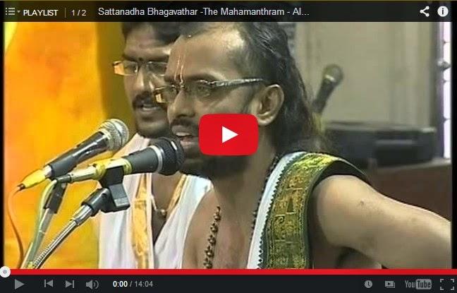 Mahamantra Keerthanai