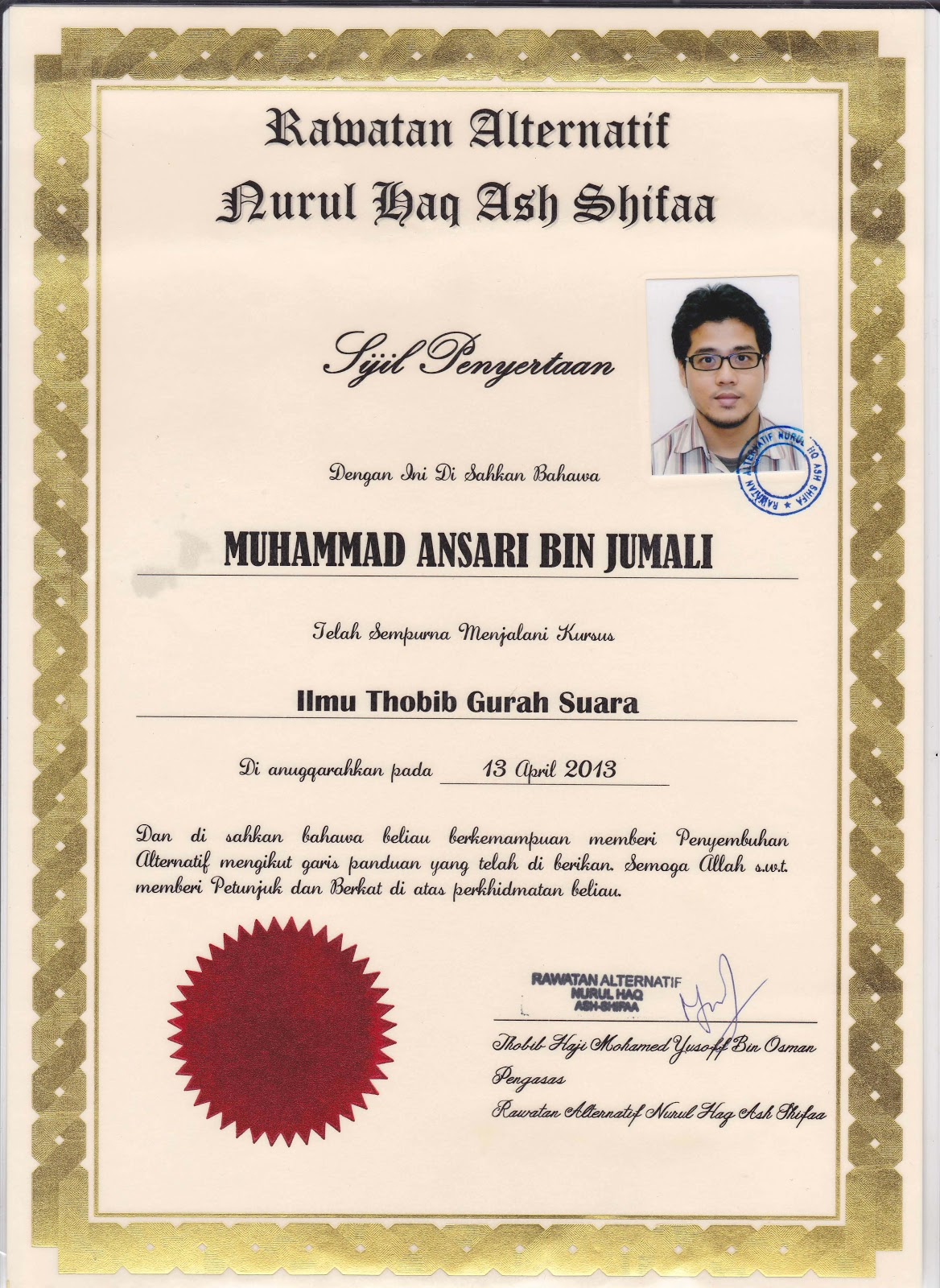 Singapore hijama bekam gurah resdung sinusitis certification in gurah nasal discharge treatment xflitez Gallery