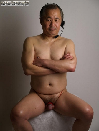 japanese daddy handsome   ayah angkat 69