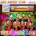 ARROW STAR LIVE IN ARANGALA 2013
