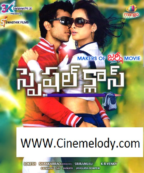Special Class Telugu Mp3 Songs Free  Download -2013