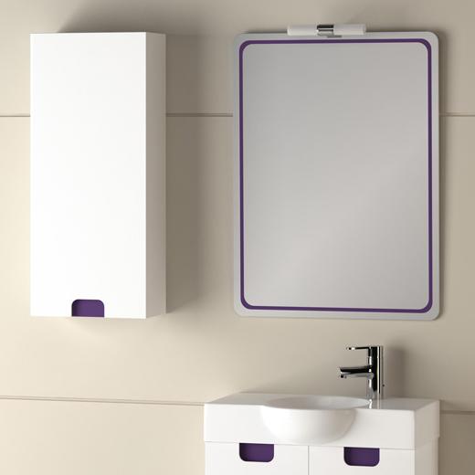 Armarios De Baño Para Colgar:mueble+de+baño+auxiliar+colgar+SENA+blanco+brillo+tirador+de+color