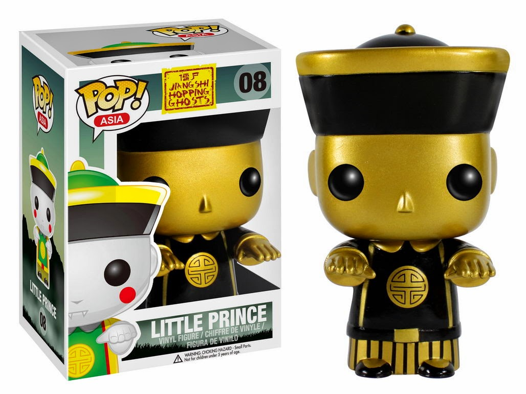 Funko Pop! Asia Little Prince SDCC