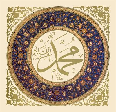 muhammad_saw.jpg (800×777)