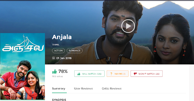Anjala 2016 Tamil Movie 300mb & 700Mb mp4