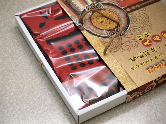 2013 台灣燈會竹北天后宮媽祖紀念圍巾