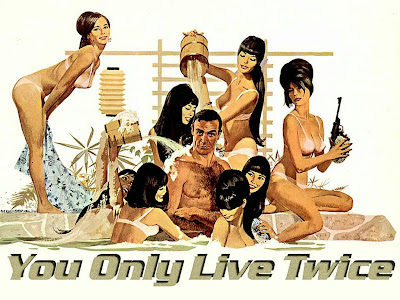 Poster Of Hollywood Film You Only Live Twice (1967) In 300MB Compressed Size PC Movie Free Download At 300Mb.cc