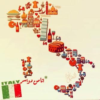Dibujo de italia
