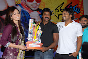 Mr Nookayya Triple Platinum Disk function photos-thumbnail-6