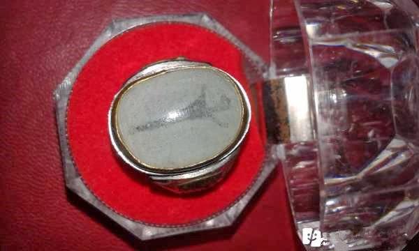 cincin keris rm160
