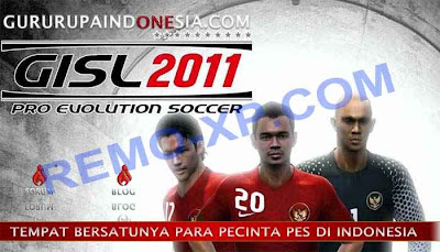 GISL 2012 Season